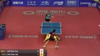 2016国际乒联巡回赛中国公开赛 女单预选赛 林佳慧 vs 李柔悠