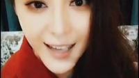 范冰冰祝大家中秋节快乐 化妆间直播 说再见!
