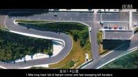 Fastlane嗨谷赛道试驾全新奥迪R8 V10