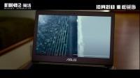"""《機械師2》""""重返殺場""""版定檔預告"""