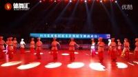2016年世界体育舞蹈节-开幕式民俗舞蹈表演
