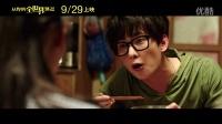 """電影《從你的全世界路過》""""三兄弟""""版預告 9月29日上映"""