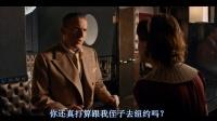 电影公嗨课148:勾引两代人的妖艳女
