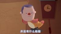 明明白白我的性S2E16 鼻子能看出男生香蕉大小吗?