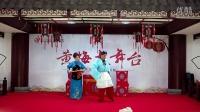 香铺服务区十一活动乐不停黄梅小戏[打豆腐]