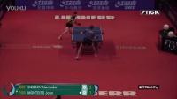 2016国际乒联男子世界杯 斯帝卡每日最佳得分-第一日