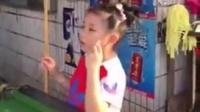 灵山县三岁细佬哥扣女记