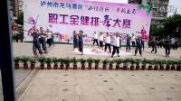 泸州龙马潭区双加镇渔民舞