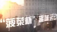 2016北京城市学院顺义校区信息学部学生会招新