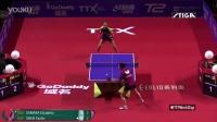 2016国际乒联女子世界杯 斯帝卡每日最佳得分第一日
