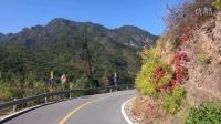 2016年10月騎行百里山水畫廊-北緯