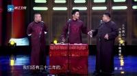 蒋欣再演华妃爆笑撩汉 20160924