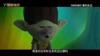 《魔發精靈》中文版人物短片