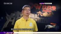 """""""百寸电视""""获得百万资金"""