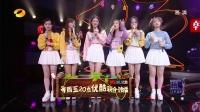 第十一届中国金鹰电视艺术节互联盛典 161015
