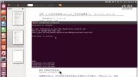 搭建android开发编译环境 13分53秒