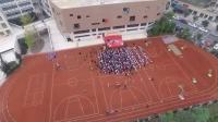 成都高新区行知小学 by 敬涛波  SkyPixel drone video