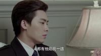 《麻雀》59集預告片