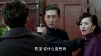 《麻雀》60集預告片