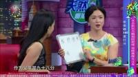 独家曝光徐峥背妻与神秘女子共度一夜 161019