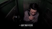 《麻雀》61集預告片