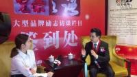 郑昊明老师接受中央电视台《光荣之路》节目访问