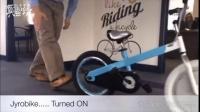 改造前輪,即刻變身兒童自行車中的不倒翁