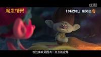 """《魔發精靈》曝""""寂靜之聲""""片段及主演中文問候中國粉絲"""