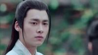 《青雲志》52集預告片