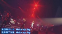 Make my day@July 4, 2009 at Makihari Messe Event Hal