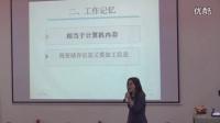 讲座《皮亚杰儿童心理学理论》【李晓东】(全国小学生基础认知能力训练课程专题研讨会)
