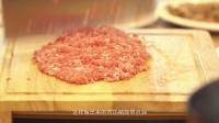 五星级大厨首次公布让人上瘾的包馄饨秘诀 鲜鲜鲜 602