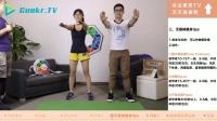 无器械健身全攻略,六招练出好身材  | 万有青年LIVE