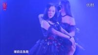 BEJ48 TEAM J《专属派对》首演(2016-10-29)