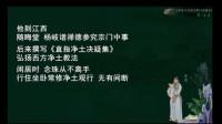 净土圣贤的传记 第十四讲(智圆法师.讲授)