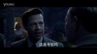 布拉德•皮特新片《間諜同盟》全新預告 畫風突轉浮現最大謎案