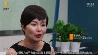明思力中国董事总经理诸轶众与你谈BDCC、网红与企业危机