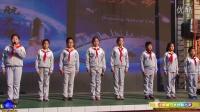 北京市东城区和平里第四小学优质教育资源带科技节启动仪式