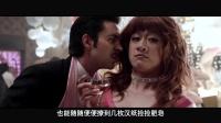 """佟大为""""喜当爷"""" 祖孙三代爆笑同居"""