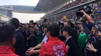 2016WEC上海六小时耐力赛正赛――成龙大哥来了