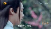 《青雲志》56集預告片