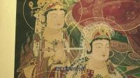 世界上最神秘的职业 他是和佛祖最接近的人 628
