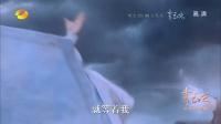 《青雲志》57集預告片