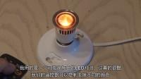 【手工狂人】5美元制作一盏酷炫的云朵台灯!