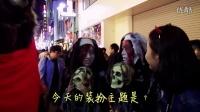 手羽先君丨日本涉谷万圣节美女采访