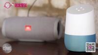 【创客星球】智能家居音响:Google Home测评