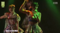 GNZ48 TEAM NIII《我的太阳》卢静生日公演(2016-11-12)