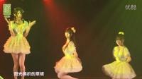 GNZ48 TEAM G《心的旅程》刘筱筱生日公演(2016-11-12)