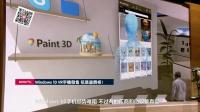 「科技早班车」小米MIX米粉通宵排队 Win10 VR手机发售