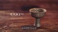 中国古代就有鸡尾酒 外国人传来的洋酒弱爆了 642